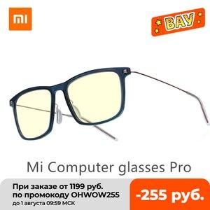 Image 1 - Xiao mi mi jia TS Anti Blu mi Occhiali computer Pro Anti Blu Ray UV Fatica A Prova Di Protezione per Gli occhi mi Casa TS di Vetro