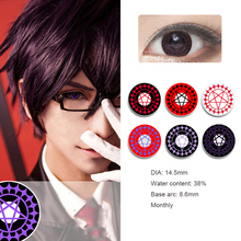 2X Cosplay Color Contact Lens Visible Colored Contact Lenses 14.5MM Monthly Looking Eye Makeup Halloween CE Role playing