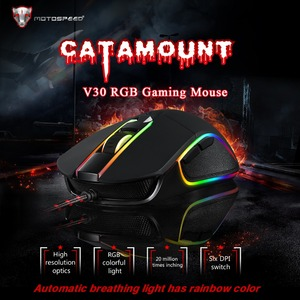 Image 5 - Motospeed V30 Professional Wired Gaming Mouse 3500DPI Optical USB Computer Mouse Gamer Mice X7 Android IOS Silent Mause For PC