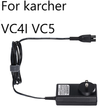 Vacuum Cleaner Charger for Karcher VC4I VC5 Overcharge Protection Adapter Power Supply Vacuum Cleaners