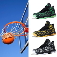 High-top Basketball Shoes Men's Cushioning Light Basketball Sneakers Male Breathable Outdoor Sports Shoes