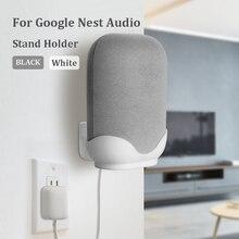 Mount Stand for Google Nest Audio Bluetooth Speaker Voice Assistant Accessories Smart Home Bracket Bedroom Audio Speaker Holder