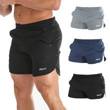 Спортивные шорты из спандекса для тренировок мужские быстросохнущие