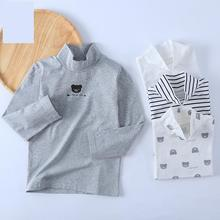95% cotton children inside t shirts for autumn and winter good quality 2 pcs one lot 1078