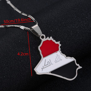 Image 2 - Stainless Steel Republic of Iraq Map Pendant Necklace Allah Name Pendant Iraq Map Jewelry
