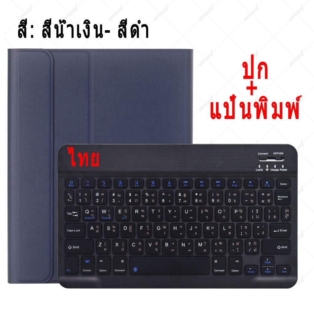 Thai Keyboard Light Red Keyboard Case For ipad 10 2 2019 7 7th 8th Generation A2197 A2198 A2200 A2232 Detachable