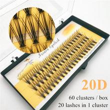 1 grande-capacidade encaixotado 60 clusters 20d enxertado cílios extensão 0.1mm grosso vison cílios estilo natural