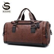 Мужские высоко-качественные чёрные повседневные вещевые сумки путешествия из искусственной кожи Сумки большой ёмкости JXY815