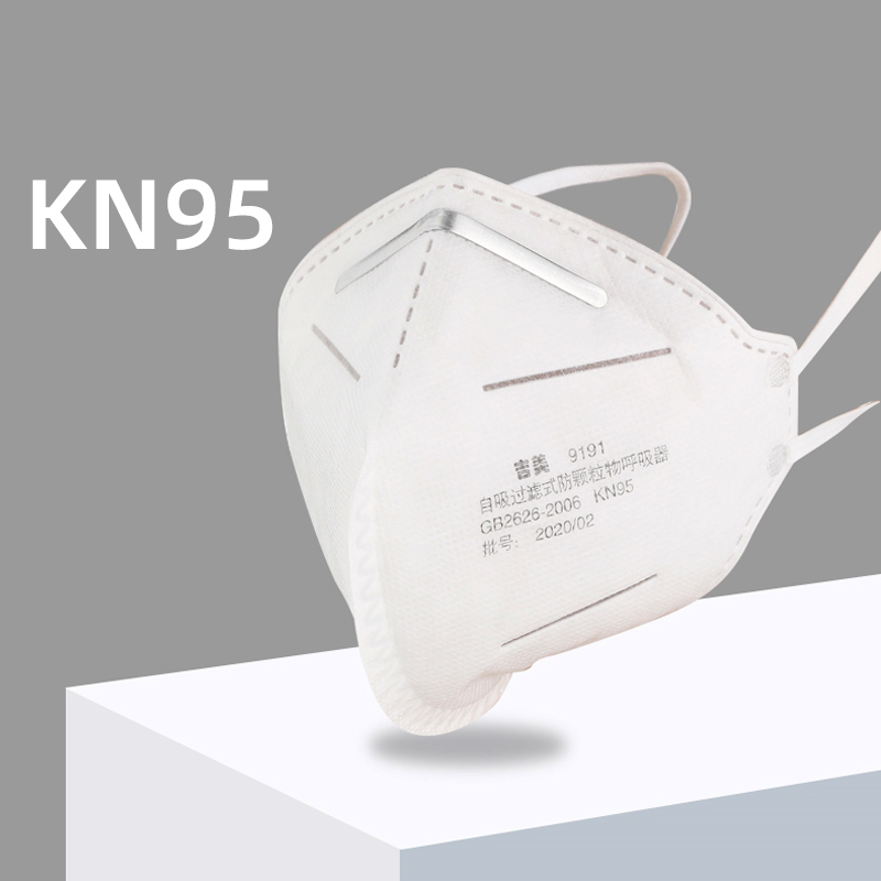 Image 2 - 10PCS N95 4 Layers Mask Anti Virus Flu Anti Infection KN95 Mouth 