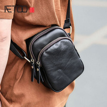 AETOO Vintage men's leather shoulder bag, men's fashion