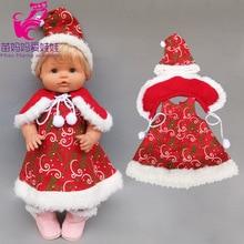 Doll Dress 16inch Baby Cloth for Nenuco Hat Christmas-Costume Gift Santa