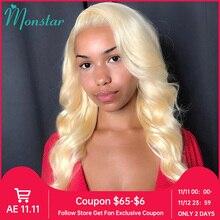 Парик с закрытием 4x4 13x4 13x6 613 медовый светлый бразильский парик Remy волосы волнистые волосы для тела бесклеевая кружевная передняя часть человеческие волосы парики для женщин