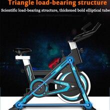 Динамический велосипед для упражнений, велотренажер для дома, велотренажер для похудения, оборудование для тренажерного зала