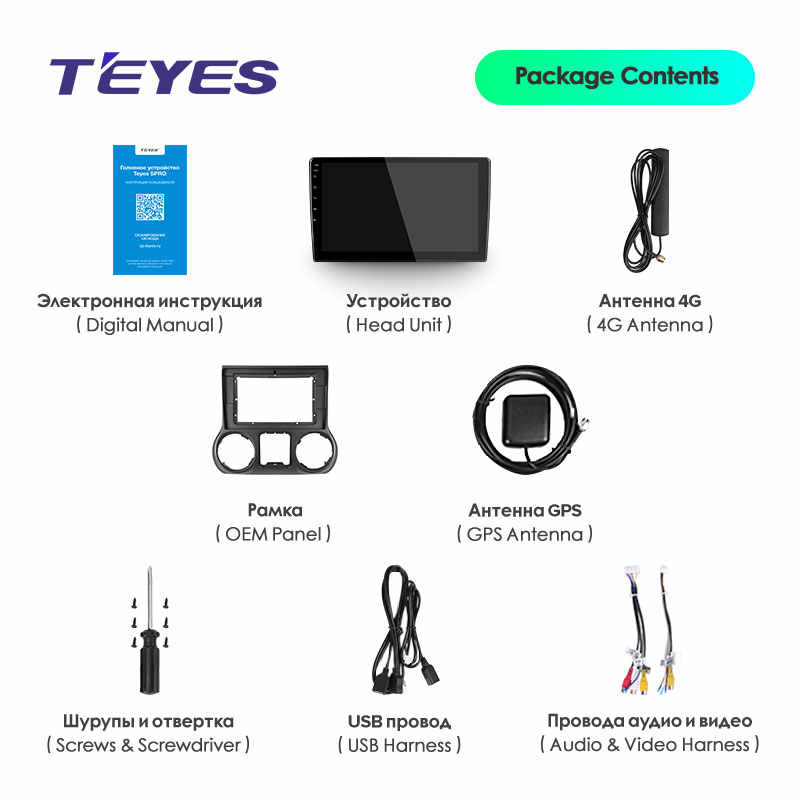 Reproductor Multimedia de vídeo y Radio para coche TEYES SPRO para Jeep Wrangler 3 JK 2010 2012 2015 2016 2017, navegación GPS, Android 8,1 No 2din