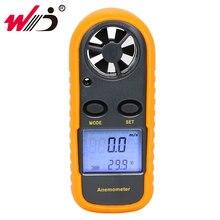 SHAHE Портативный анемометр измеритель скорости ветра 0-30 м/с измеритель температуры-10~ 45C с ЖК-подсветкой дисплей анемометра