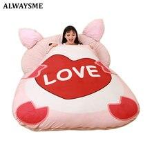 Alwaysme capa de sofá 120x200cm, design de animais, capa de sofá preguiçosa, algodão sem enchimento