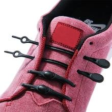 12 Uds de los cordones de los zapatos especiales corbata de cordón redondo elástico perezoso Cordón de zapato s para los hombres las mujeres zapatillas de deporte ajuste correa de cordón de zapato