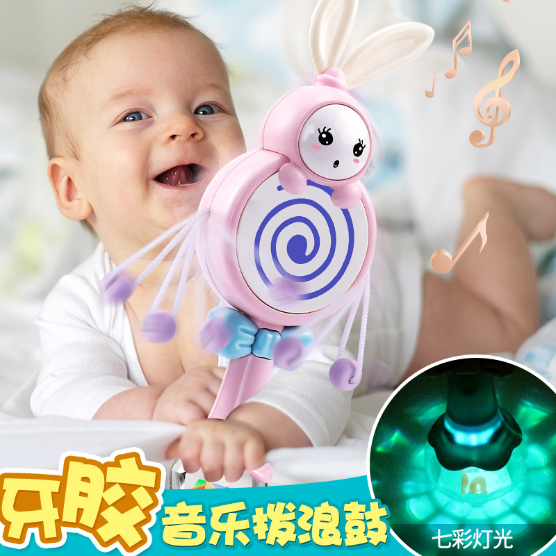 0-1-Year-Old Baby-Bite Music Rattle Children'S Educational Early Childhood Shou Yao Gu Baby Toys