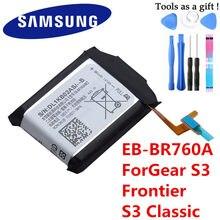 Para Samsung Engrenagem S3 Fronteira Clássico EB-BR760A SM-R760 SM-R770 SM-R765 380mAh Original Bateria eb br760 EB-BR760ABE