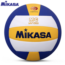 Original Mikasa Volleyball MV1000 Size 5 PU Super Hard Fiber Brand Volleyball Indoor Competition Ball FIVB Official Volleyball