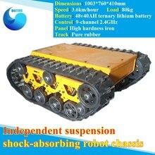 دي إتش إل-روبوت تعليق مستقل ، هيكل سيارة يتم التحكم فيه عن بعد ، مركبة متحركة مجنزرة ، أحمال ثقيلة ، علم نظام قائم بذاته