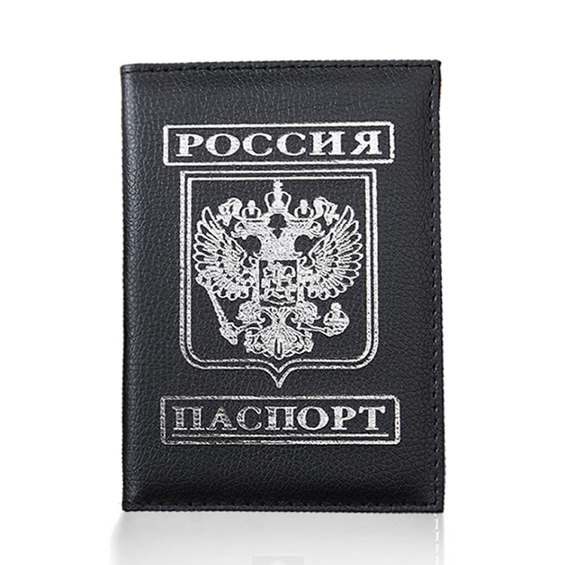 Travel Passport Cover Women Men Russian Emblem Passport Credit Card Holder Case PU Leather Business Card Passport Wallet