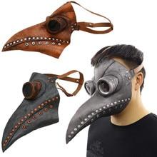 Steampunk Bird Doctor Plague Mask Long Beak Cosplay Party Halloween Latex Masks