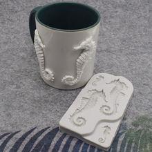 Новая силиконовая форма seahorse дизайнерские diy кружки украшения