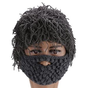 BBYES Cool Gifts Beard Hats Handmade Knit Warm Caps Halloween Funny Party Beanies for Mad Scientist Caveman Men Women New Winter(China)