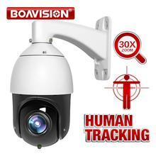 1080P AI Auto Tracking PTZ IP Camera POE 30X Zoom AI Human Body Face Zooming Programing Presets Patrolling PTZ Camera Outdoor