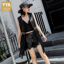 2020 Spring Sheepskin Tassel Genuine Leather Vest Women Sleeveless Diamonds Streetwear Black Natural Leather Lady Jackets(China)