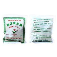 Suitable For All Kinds Of Flowers And Trees To Use Fertilizer Compound R3X3 - R3N4
