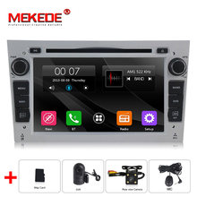 MEKEDE Car DVD Player navi autoradio stereo for Vauxhall Opel Astra H G J Vectra Antara Zafira Corsa with GPS mirror link(China)