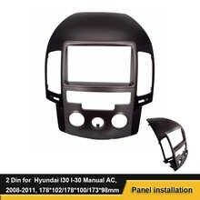 2 Din car radio fascia fit for Hyundai I30 I-30 Manual AC Facia (MANUAL AC, KOREAN, LHD)Radio Fascia Installation kit 2008-2011 - DISCOUNT ITEM  14% OFF Automobiles & Motorcycles