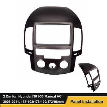2 Din car radio fascia fit for Hyundai I30 I-30 Manual AC Facia (MANUAL AC, KOREAN, LHD)Radio Fascia Installation kit 2008-2011