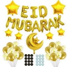 39 unids/set 16 pulgadas Eid Mubarak decoración Ballon Ramadan Mubarak decoración de Eid Al Adha pegatinas ayuda Moubarak globo Decoración