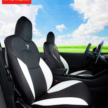 Car Seat Covers For Tesla Model Full Surround Wholesale Wate