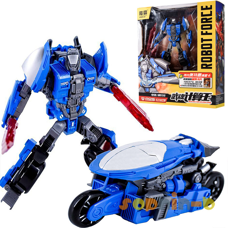 New Warbotron Transformers WB03-B Computron Lightspeed Action Figure In Stock
