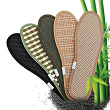 Unisex Summer Woven Bamboo Charcoal Linen Insoles Sports Breathable Anti-Bacterial Insoles Comfortable Insoles недорого