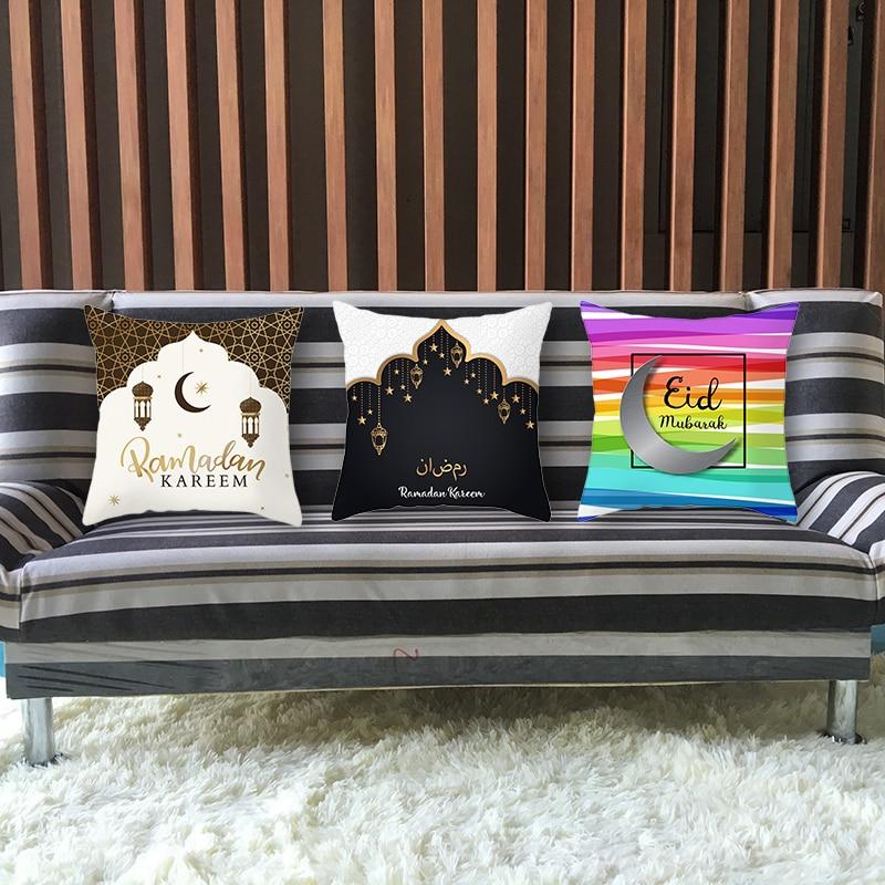 Eid Mubarak Decor Pillow Case Cushion Cover Ramadan Kareem Moon Art  Islamic Muslim Mosque Decoration Sofa Living Room Supplies