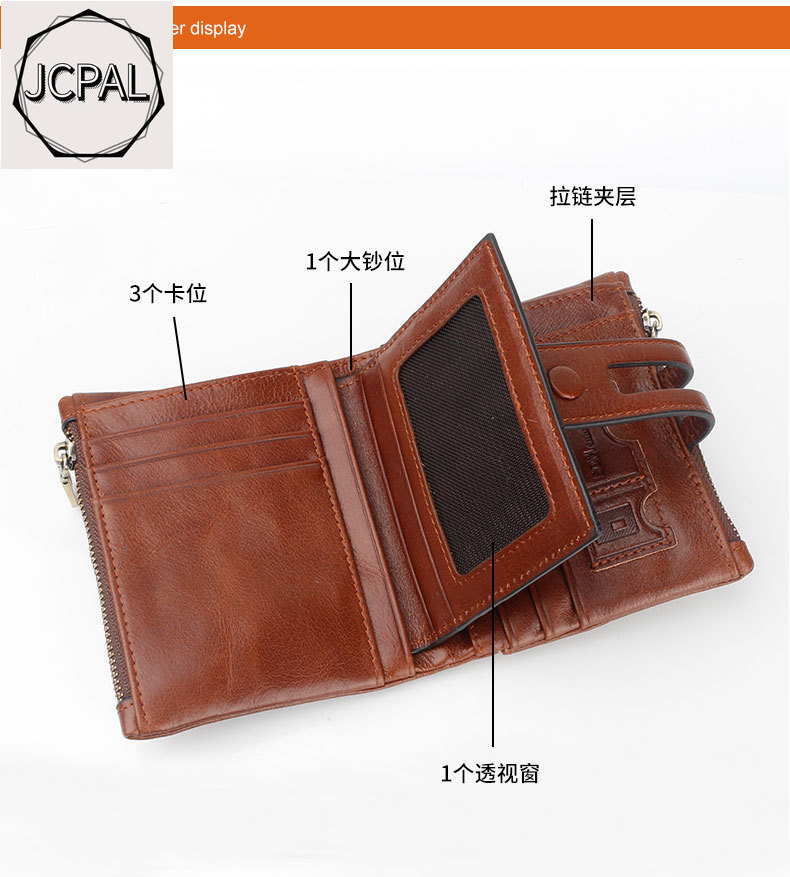 JCPAL luxury designer Genuine Leather Men Wallet Coin Purse Small Mini Card Holder Chain  Portomonee Male Walet Pocket
