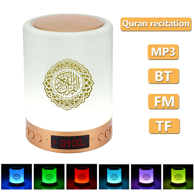 Quran Touch Lamp Portable Colorful Remote Control Small LED Night Light Quran Koran Reciter Muslim Wireless Bluetooth Speaker