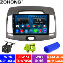 Autoradio android 4G, DSP, navigation GPS, lecteur multimédia vidéo, audio stéréo, DVD, 2 Din, pour voiture Hyundai Elantra Avante