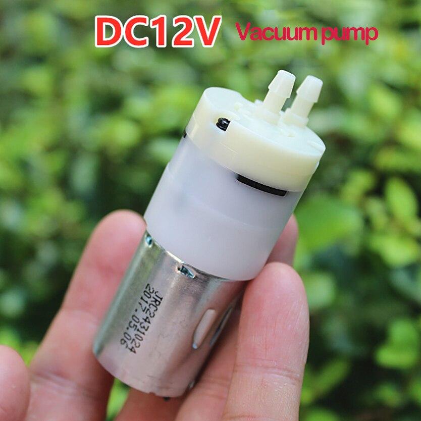 DC 12V Negative Pumping Pressure Booster Mute Mini Self-priming Vacuum Pump Electric Pumps