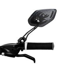 Espejos retrovisores para manillar de bicicleta, reflectores retrovisores ajustables, ángulo de mirilla, 1 par