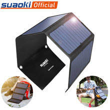 Suaoki 7W/14W/20W/25W/28W Solar Panel Portable Folding Waterproof Sun Energy Charger Power Bank USB for Phone Charger Outdoor(China)