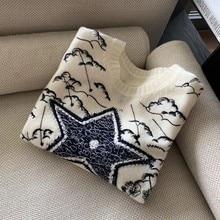 Осенняя/Весенняя женская одежда Зимний женский свитер пуловер с вышитыми цветами и звездами шерстяной Женский вязаный кашемировый свитер