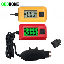 Auto Leakage Detect Diagnostic Instrument AE150 Resistance Fuse Ammeter Tool Vehicle Fault Detection Check Quality of The Fuse