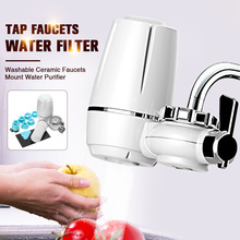 Kitchen Faucet Mount Filter Household Tap Water Purifier Health Activated Carbon Water Filters Washable Percolator Rust Removal