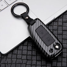 АБС пластик + силиконовый чехол для ключей от машины крышка